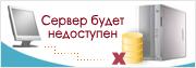 20090521_server_logo.png