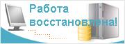 20090605_server_logo.png
