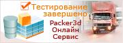 20090617_ru_logo.png
