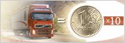 20090921_billing_logo.png
