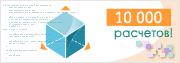 20091225_10000LP_logo.png