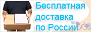 free_shipping_logo.png