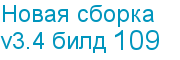 build109_ru_logo.png